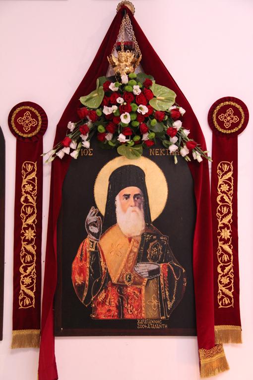 S.Nektarios2012.12