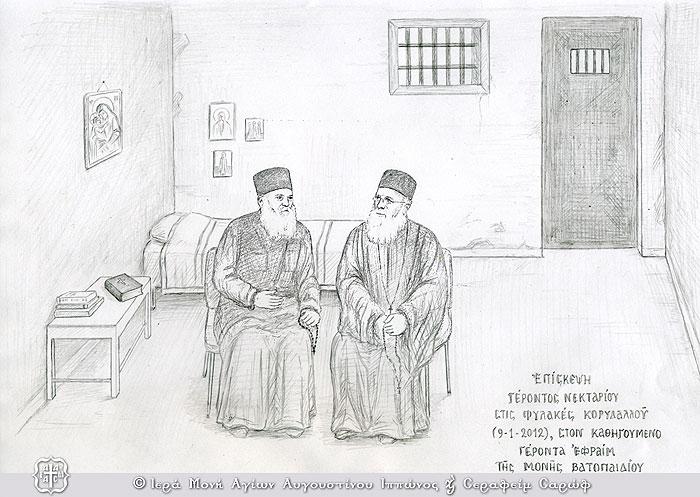 g.Nektarios-g.Efraim-skitso02