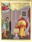 Κυριακὴ Τελώνου καὶ Φαρισαίου